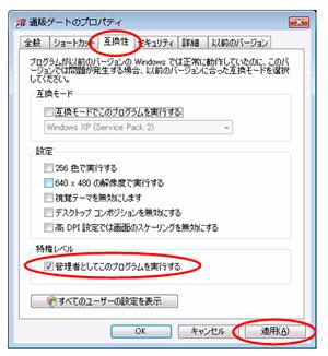 install_vista2.jpg